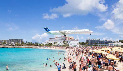 【マリオットボンヴォイ】ポイントをマイルへ交換できる航空会社の一覧と交換レート